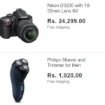 ebay-india-offers