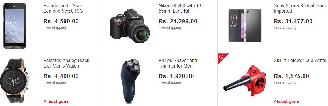 ebay-india-offers