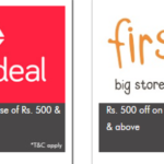 axis bank offers