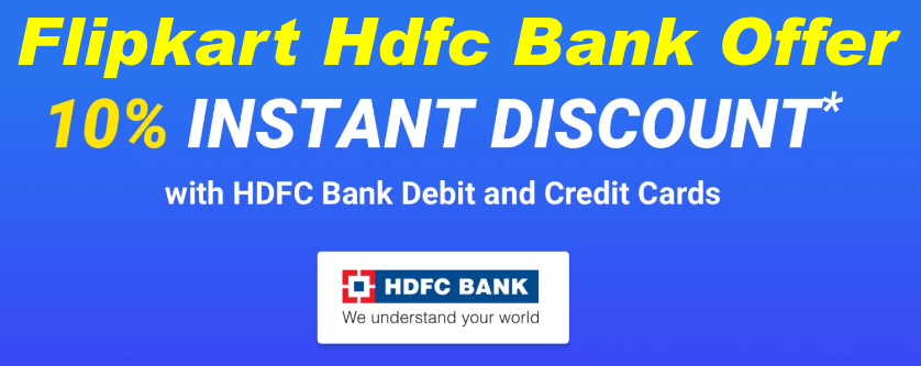 Flipkart HDFC Bank Offers on credit & debit cards