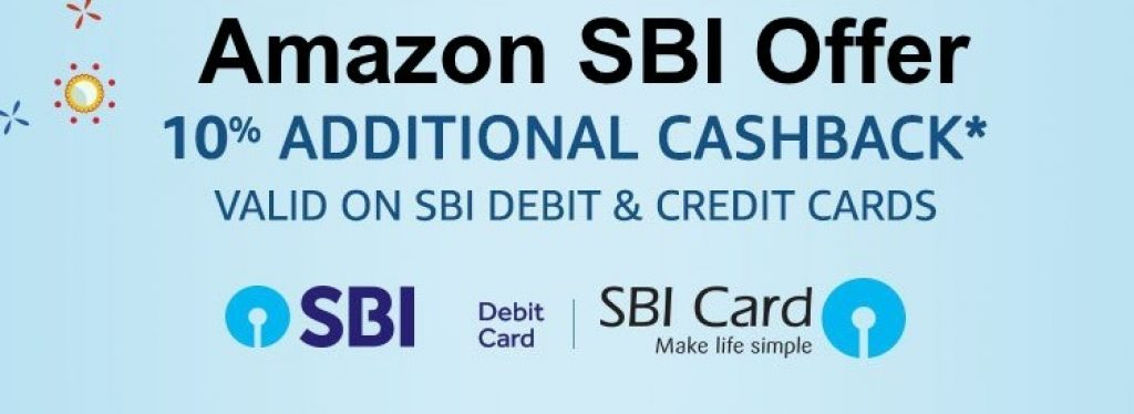 Amazon SBI Offer on State bank credit and debit cards
